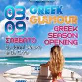 Greek Glamour pres. Greek Season Opening
